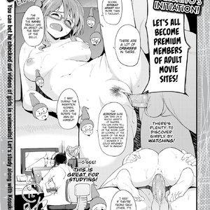 Kosuke Haruhito Interview One Point Advice Corner 41 Fakku Comics