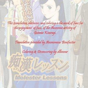 Hentai and Manga English Molester Lessons gallery image-002