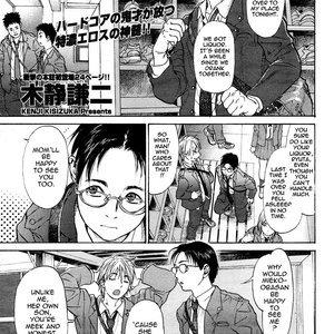 Hey Mama Hentai and Manga English