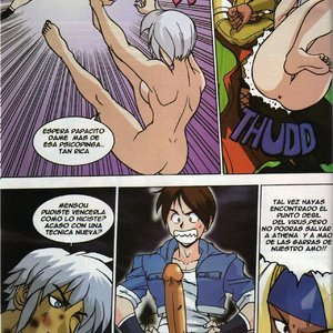 The Queen of Fighters image 019