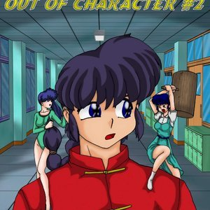 Out of Character – Issue 2 (Ranma Books Comics) thumbnail